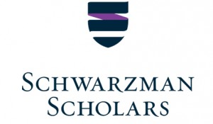 Schwarzman Scholars Admissions Open House for US & International Prospects