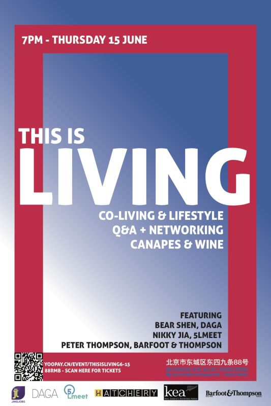 This is Living: Co-Living and Lifestyle Q&A + Networking