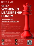 2017 Women in Leadership Forum | Women Rising: A Diverse Perspective