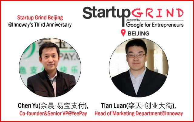 Startup Grind Beijing Hosts Chen Yu & Tian Luan