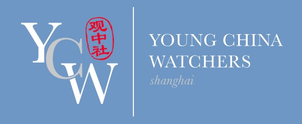 YCW Shanghai: Will Our Robots Dream In Chinese? Lead Leapfrogging, Cultural Innovation, and a China-led AI Future.