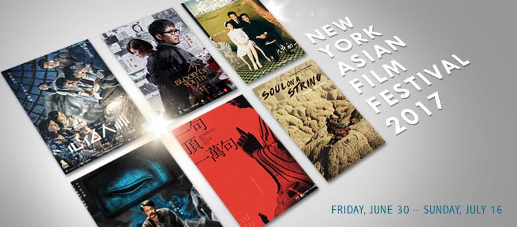 New York Asian Film Festival 2017