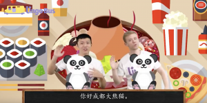"""Hello panda in Chengdu!"" - Lee and Waln sing on screen"