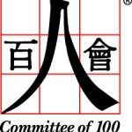 Logo_of_Committee_of_100,_2017