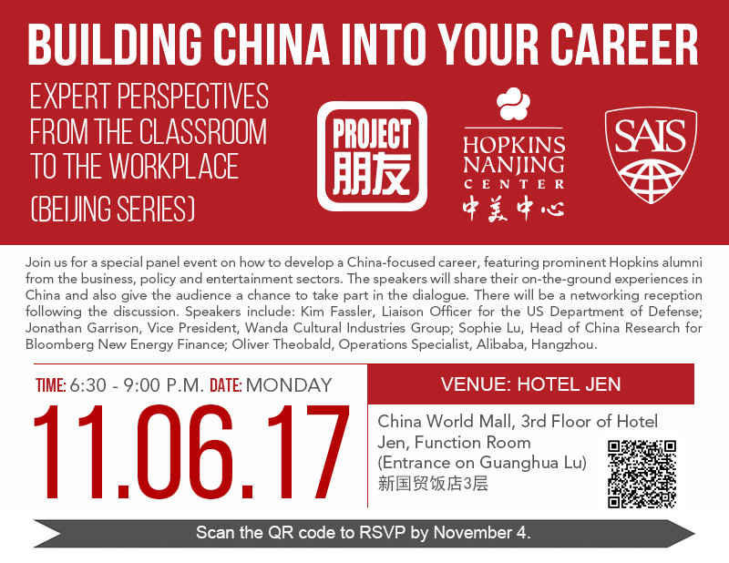 Building China into Your Career: Expert Perspectives from the Classroom to the Workplace