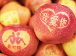 chinese_love_apples