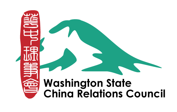 China IP Roadshow — Strategies for IP Protection in China: What Washington State Rights Holders Need to Know