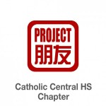 Pengyou Day at Detroit Catholic Central High School