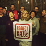 Project Pengyou Program Director Devin Nickell celebrates Pengyou Day with her A Cappella group, JingSing in Beijing, China.