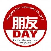 Pengyou Day logo-Big