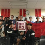 Pengyou Day at Servite High School in Anaheim, California.