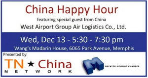 China Happy Hour ft. West Airport Group Air Logistics Co., Ltd.