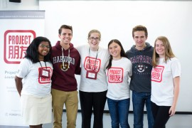 Rachel Powell-Young (far left) attended Project Pengyou Leadership Fellowship at Harvard University in September. (Photo courtesy of Rachel Powell-Young)