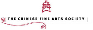 Chinese New Year Kickoff Celebration | Chinese Fine Arts Society