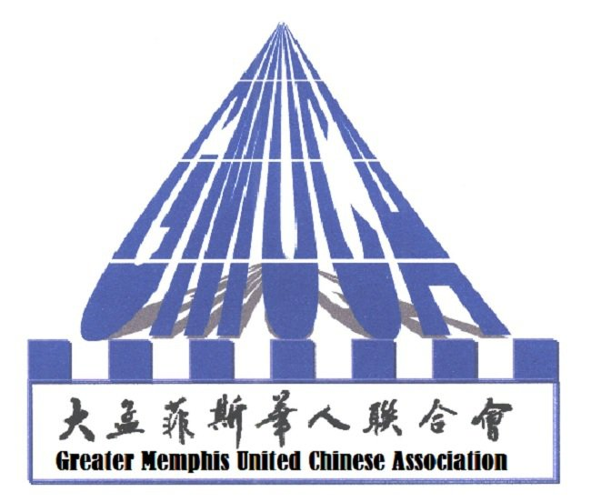 Chinese New Year Festival Performance Gala | Greater Memphis United Chinese Association