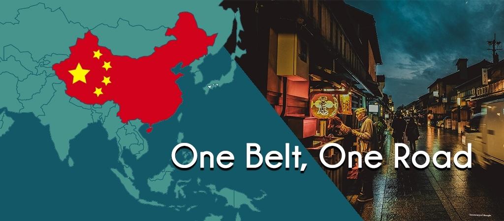 Global Governance Forum | Princeton US China Coalition