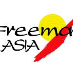 iie-freeman