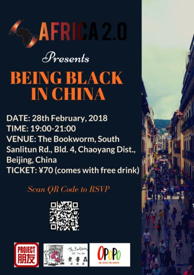 The Black Community in China: The past, present and the future | Africa 2.0