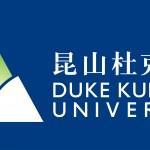 DKU Logo_bluebackdrop