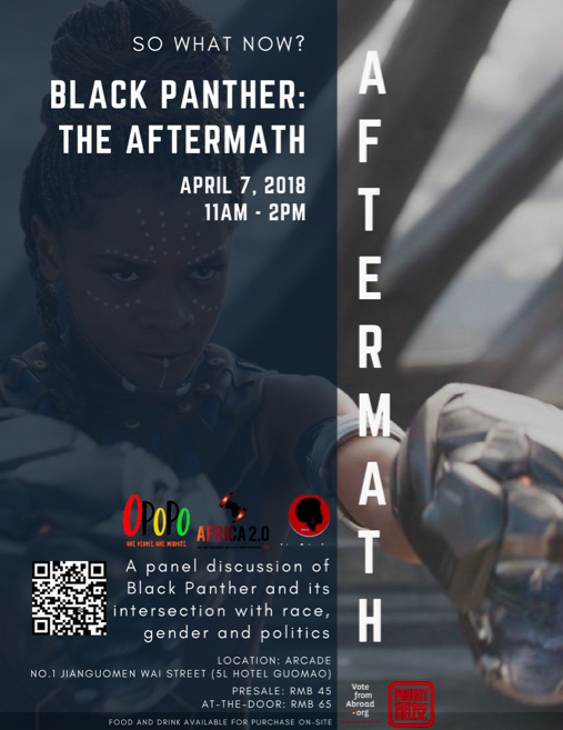 Black Panther: The Aftermath | Africa 2.0, Black Women in Beijing, and OPOPO Magazine