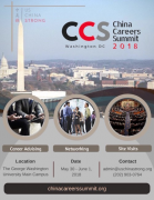 China Careers Summit | US-China Strong Foundation