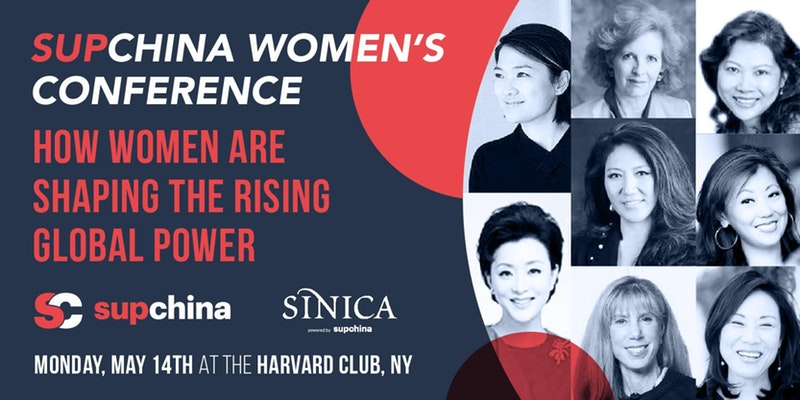 SupChina Women's Conference: How Women Are Shaping The Rising Global Power