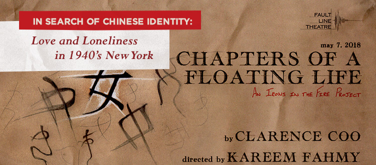 In Search of Chinese Identity: Love and Loneliness in 1940's New York | China Institute