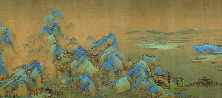 Mountains through the Ages in Classical Chinese Poetry: A Ben Wang Short Course | China Institute