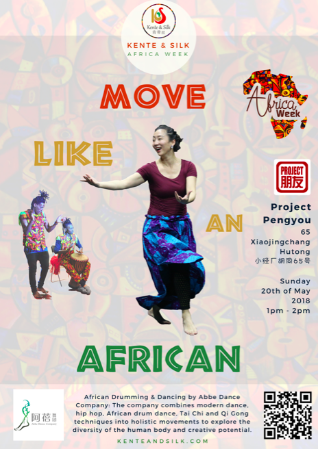 Move like an African: Afrodance Workshop hosted at Project Pengyou