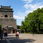 The Drum Tower in Dongcheng, Beijing on beautiful afternoon. (Photo by: Justin Chatman)