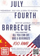 July 4th BBQ flyer Final draft (edited QR)
