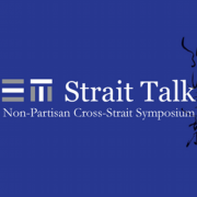 Strait Talk Brown University 2018