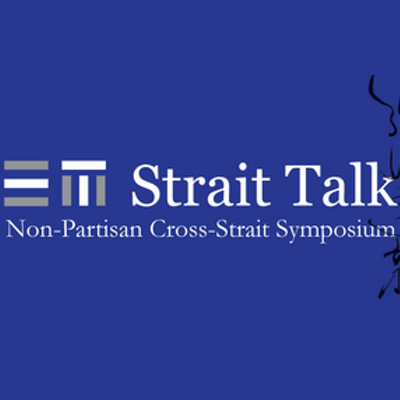 Strait Talk Brown University 2018