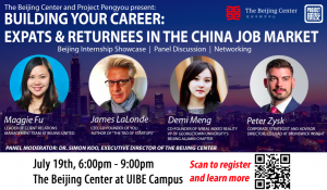 Building Your Career: Expats & Returnees in the China Job Market