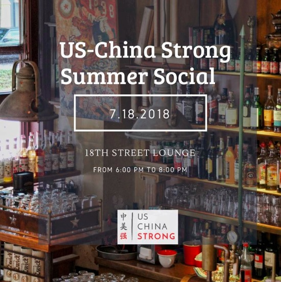 US-China Strong Summer Social