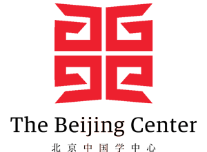 goabroad-thebeijingcenter-logo-final-centered-chinese-new-red-big-1499051081