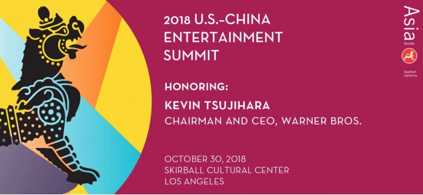 U.S. – China Entertainment Summit and Gala | Los Angeles, California