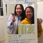 Pengyou Day 2018 at UC Berkeley in San Francisco, CA