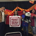 Pengyou Day 2018 at Texas A&M International University in Laredo, TX