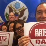 Education USA gives a Pengyou Day Shout-out!