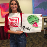 NSU Chapter President Shanae shows off her watercolor skills!