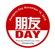 Pengyou Day at the D.C. International School