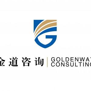 Goldenway Logo