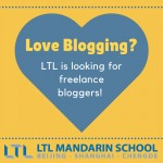 Love Blogging_ (2)