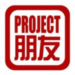 Profile picture of Project Pengyou