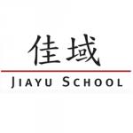 Jiayu School 佳域学校