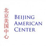 Group logo of Beijing American Center