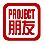 Group logo of Project Pengyou