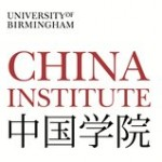 Group logo of University of Birmingham Guangzhou Centre