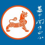 Asia Society's U.S.-China Fellows